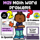 MAY - 2ND GRADE MATH WORD PROBLEMS IN SPANISH - CCSS 2.0A.1