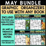 MAY BUNDLE  Graphic Organizers for Reading  Reading Graphi