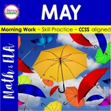 MORNING WORK {Daily Common Core & More} - MAY ~1st Grade
