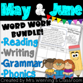 1st Grade MAY/JUNE Lesson Plans Bundle with Activities & Word Work!