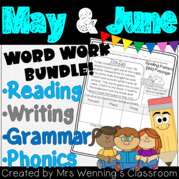 1st Grade MAY/JUNE Weekly Lesson Planner Bundle with Activities & Word Work!