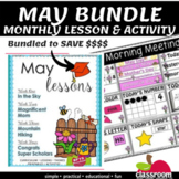 MAY LESSONS AND MAY MORNING MEETING CENTER BUNDLE