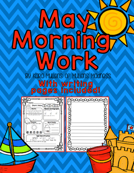 May Morning Work