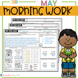 SUMMER MAY Morning Work Second Grade MATH and ELA Activities