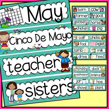 Word Wall and Tracing: May (Spring, Handwriting, Vocabulary)
