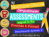 M/C Comprehension Assessments for F&P BAS Kit 2 Books {Gra