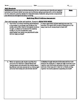 MCC3.OA.8 Multi-Step Word Problem Assessment