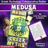 GREEK MYTHOLOGY ACTIVITY — Medusa Collaborative Poster and Writing Activity