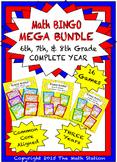 MEGA BUNDLE Math BINGO - 6th, 7th, 8th Grade YEARS