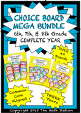 MEGA BUNDLE Math CHOICE BOARDS - 6th, 7th, 8th Grade YEARS
