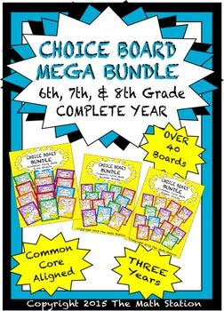 MEGA BUNDLE Math CHOICE BOARDS - 6th, 7th, 8th Grade YEARS