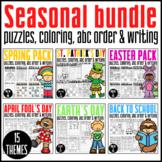 MEGA BUNDLE: PUZZLES/ABC ORDER/WORD SEARCH/ WRITING/COLORING/DIGITAL