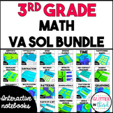 MEGA BUNDLE Third-Grade Math Interactive Notebook