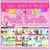 MEGA Craft Bundle | Year Long/Seasonal Art Projects | 28 C