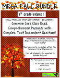 MEGA FALL BUNDLE 8th(V1) Common Core Close Read w/ Text Dependent Complex Quest.