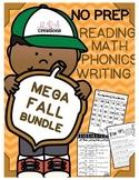 MEGA FALL BUNDLE! No Prep Packet full of Math, Reading, Ph