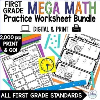 MEGA MATH PRACTICE All Standards Mega Bundle First Grade