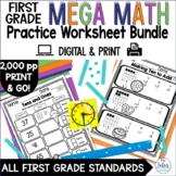 Digital MEGA MATH PRACTICE Google Slides™ Bundle First Gra