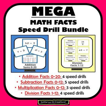 Multiplication Facts Fluency Bundle Math Facts