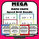 Multiplication Facts Fluency Bundle Math Facts