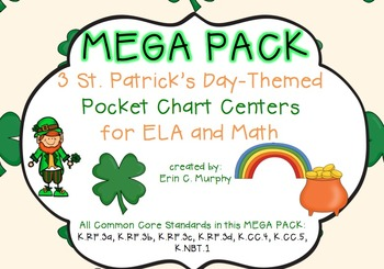 MEGA PACK of Pocket Chart Activities with a St. Patrick's