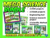MEGA SCIENCE Bundle for grades 5-6
