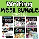 Year Long Writing Workshop Bundle 2nd Grade and 3rd Grade