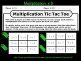 MIMIO: 3rd Grade Multiplication Lessons Q2 (x0, 3 ,4, 9)  OAA1-7 and NBTA3