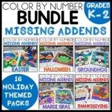 MISSING ADDENDS TO 20 COLOR BY NUMBER Worksheets Holiday Themed