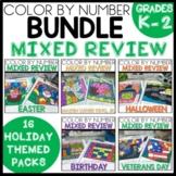 MIXED REVIEW TO 20 COLOR BY NUMBER Worksheets Holiday Themed