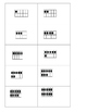 MLK 120 Chart Mystery Picture with Ind. Work Cards