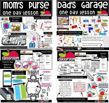 MOM'S PURSE AND DAD'S GARAGE BUNDLE Preschool PreK Kindergarten 1-Day Lesson Pla