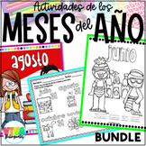 Actividades de los Meses del Año   Months of the year Activities in Spanish
