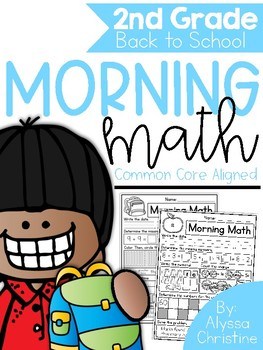 2nd Grade Back to School Morning Work