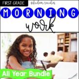 Morning Work-First Grade All Year Bundle