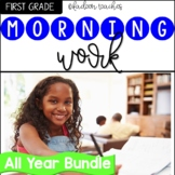 Morning Work-First Grade All Year Bundle (Distance Learning)