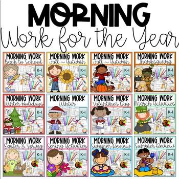 MORNING WORK BUNDLE FOR KINDERGARTEN AND FIRST GRADE