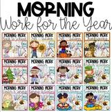 Back to School MORNING WORK BUNDLE FOR KINDERGARTEN AND FI