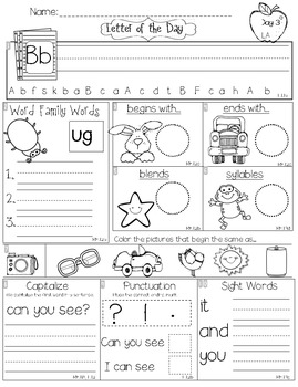 MORNING WORK- DO NOW FOR FIRST GRADE BUNDLE