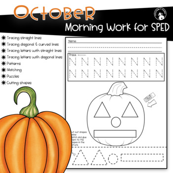 MORNING WORK / SPECIAL EDUCATION