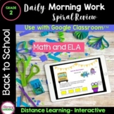MORNING WORK & SPIRAL REVIEW for 2nd Grade - Back to Schoo
