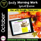MORNING WORK & SPIRAL REVIEW for 3rd Grade - OCTOBER Googl