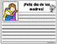MOTHER'S DAY CARD AND WRITING PAPER-SPANISH VERSION