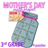 MOTHER'S DAY CRAFTS - THIRD GRADE FIREFLIES MATH PROJECT