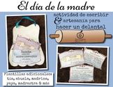 Spanish Mother's Day Craft and Writing Activity