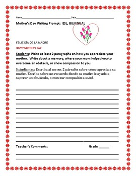 MOTHER'S DAY ESL/ BILINGUAL WRITING ACTIVITY: SPANISH