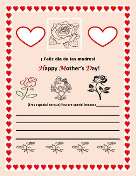 MOTHER'S DAY POSTER: ESL/ SPANISH/BILINGUAL