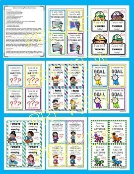 Motivational Cards for Staff or Students!! (PRINCIPALS or TEACHERS!)