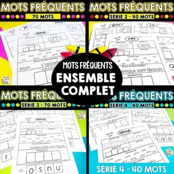 MOTS FRÉQUENTS - SÉRIE 1-2-3-4  - MOTS POUR TOUTE L'ANNÉE