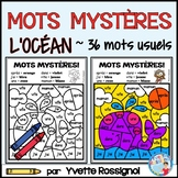 MOTS FRÉQUENTS pour L'OCÉAN | French Color by Code Sight Words for OCEAN theme